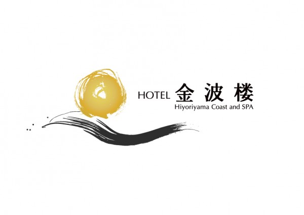 ホテル金波楼ロゴ